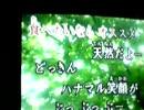 ハナマル☆センセイション(こどものじかんOP)を友達に歌って...