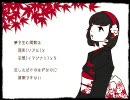 【UTAUカバー】ひらひら【オリジナル音源】