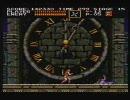 X68000版 悪魔城ドラキュラ STAGE10~18
