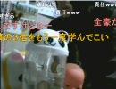 20100221-6暗黒放送R 今月の放送ラスト放送2/6