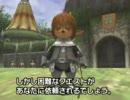 ファイナルファンタジー11 新米冒険者ガイド~クエスト編