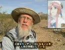 アリゾナのじいさん「ARIA The ANIMATION」を語る(字幕)
