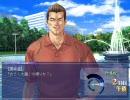 【罰ゲーム】ノンケの俺が炎多留2を実況プレイ Part.40【PC版】