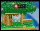 プリンス(Luigi) vs ミツヲ(Kirby)