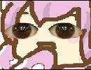 【たこルカ】ポケモンいえるかな?RSEver【巡音ルカ】