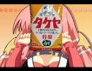 ふぃぎゅ@タケヤみそ thumbnail