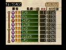 【毎回違うデッキ縛り】モンスターファームバトルカード part06