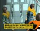 JAL 日本航空 機内安全ビデオ
