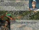 【三国志Ⅸ】 ルーミアの国取りグルメ旅 57話