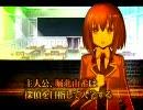 【PSP】 原宿探偵学園スチールウッド プロモーションムービー 【H.264】