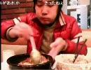 木村ラジ夫(約33歳)池ぽちゃ牛丼