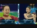 [比較] 第1位・キム・ヨナ>5点の壁>第2位・浅田真央~女子フイギュアSP