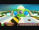 スーパーマリオギャラクシー2 実機プレイ映像集 その1(2010.2.25公開)