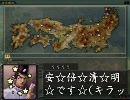 【革新】 戦国四天王狂乱記 ~鬼武蔵と愉快な仲間達~ 序