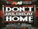 【WWE】RAW 10th ANNIVERSARY Part2