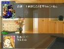 【MUGENストーリー】another world プロローグ