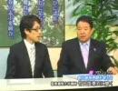 【竹田恒泰】 天皇 皇位継承問題を考える[桜H22/2/25] チャンネル桜