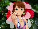 【アイドルマスター】 美希 「花~すべての人の心に花を~」