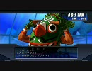 【Xbox LIVEアーケード】ネオジオバトルコロシアム 予告編