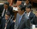 2010/2/26衆議院予算委員会 町村信孝(自由民主党・改革クラブ)4/4