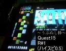 【ギタドラ】 Guitarfreaks ADV譜面を紹介する動画 part15-3 【ギタフリ】