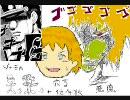 【ロマサガ】ロマンシング・ゆっくり・サガ【ゆっくり実況】part9