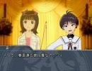 【アイドルマスター】 光と闇のアイドル 第一話