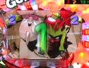 【パチンコ】CRぱちんこキン肉マンMAX 悪魔超人20匹撃破!【その25】
