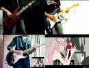 【コラボにコラボ】巡音ルカ Just Be Friends【ギターをまぜてみた】