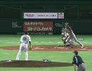 福岡ソフトバンクホークス PV