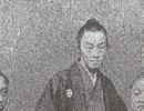 wakatono2