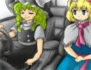 【東方】魔理沙とアリスがシフトチェンジでRED ZONE【手書き】