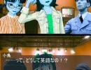 プレシデンテ春香のトロピコ建国日記第13回 前編(微妙に高画質版)