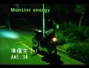 kobu-gg 秋キャンプ2009伊豆河津 その1