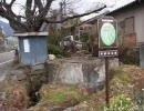 塩山円筒分水庫_2010.02.21