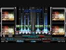 BMS Senang Pesta! (Bari Bari mix) DP INSANE (14鍵差分)