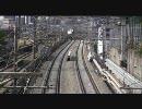 東海道新幹線 その8