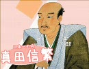 【リトバスEX風OP】バクフバスターズ!EX【大坂の陣】