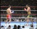 【K-1】アンディ・フグ vs フランシスコ・フィリオ K-1DREAM`97