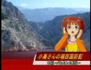 【iM@S架空戦記】 小鳥さんの瑞西国防記~第36話~