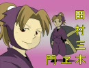 【RKRN】予.算会.議・ブ.ギ.ー.! thumbnail
