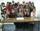 (無料動画)「つぼみのニコ動宣言!!#01」