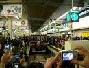 【500系】2月28日の新大阪駅と阪急梅田駅【6300系】