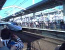 20100228_「のぞみ29号」岡山駅入線~発車(「500系のぞみ」最終列車)