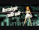 【MMD】美希『Nostalogic (radio edit)』 PV風 【im@s】