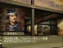 【信長の野望・革新PK】幻想郷のギリワンが天下を目指すようです序章