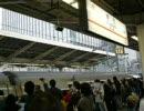 2010年2月27日の500系のぞみ29号博多行東京駅出発