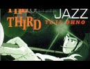 EWIでルパン三世のテーマ jazz を吹いてみた