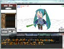 【MMDツール】Metronome Motion Maker Ver2.0β1 公開のお知らせ
