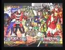 10/02/20 第01回 戦国BASARAX対戦会 in 大須Game SKY 16